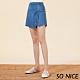 SO NICE個性麂皮繩開衩牛仔裙褲 product thumbnail 1