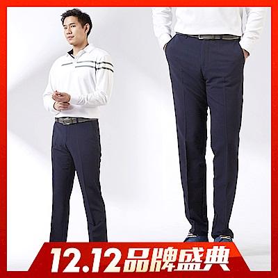 [雙12一日限定]Christian 美式風格彈性休閒褲-多色任選