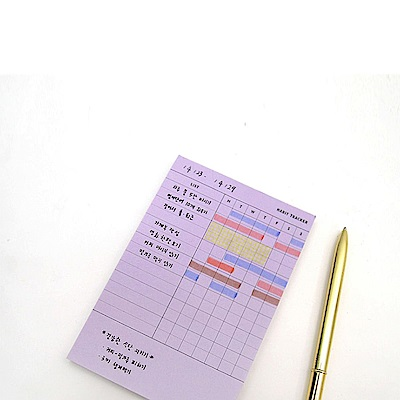 Second Mansion 有彩度的計劃功能便條本-06好事養成計劃-紫