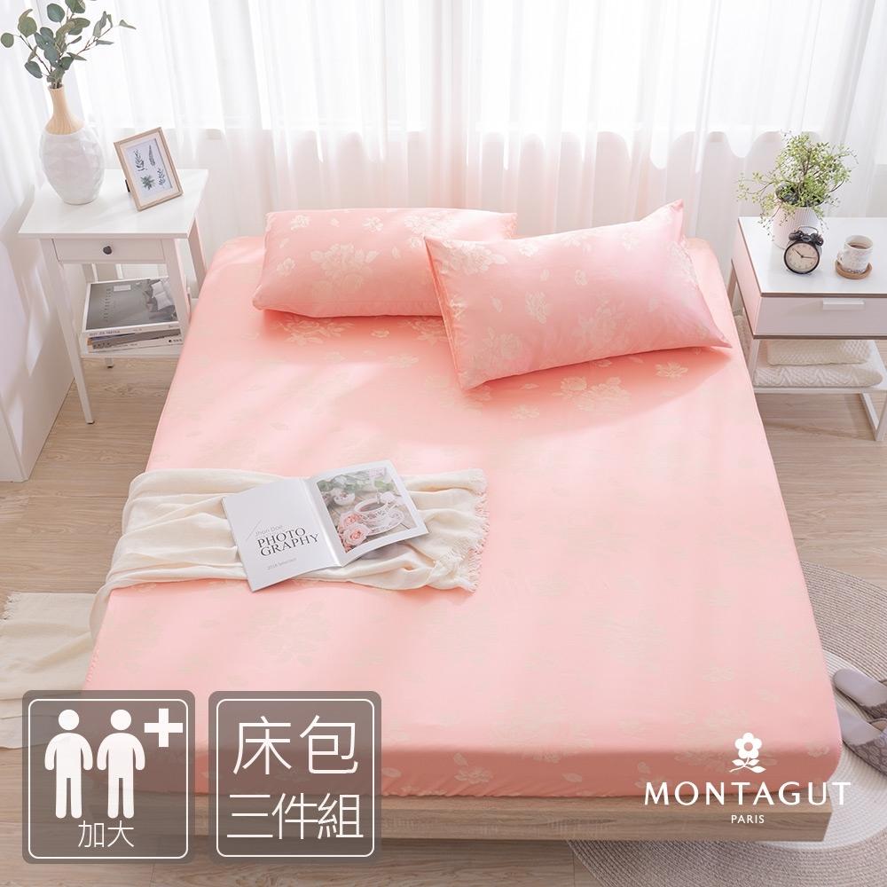 MONTAGUT-粉撫子-200織紗精梳棉三件式床包組(加大)