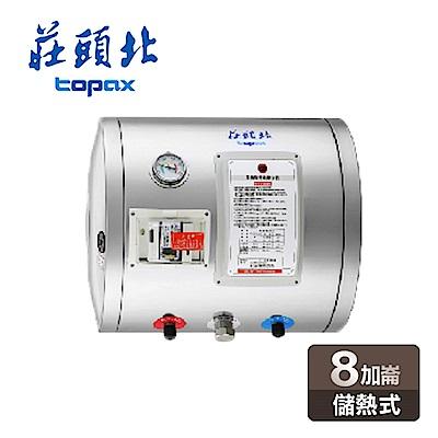 莊頭北 8加侖儲熱式電熱水器 TE-1080W