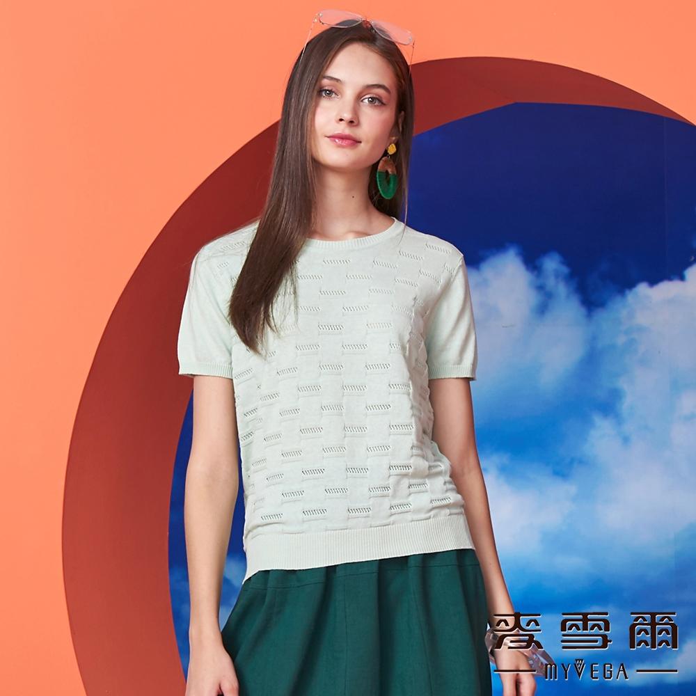 【麥雪爾】純棉方型鏤空針織杉-淺綠