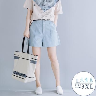 UGIZ-(限時)韓系中大碼百搭休閒短褲-藍色(L-2XL)
