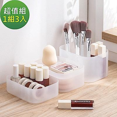 (1組3入)大創新無印風化妝收納盒組(大無格+中2格+小無格)-lemonsolo
