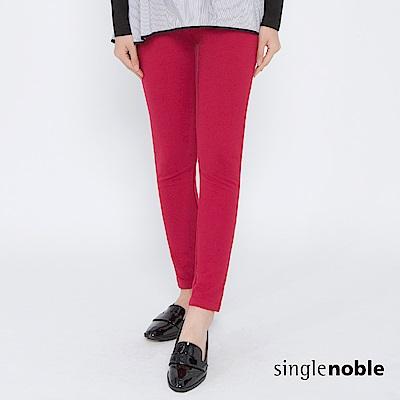 獨身貴族 騎士旅程壓縫口袋彈性內搭褲(2色)
