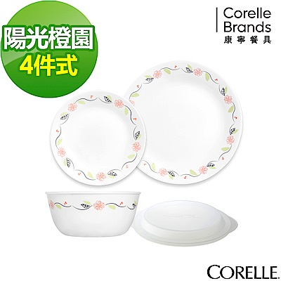 CORELLE康寧 陽光橙園單人外宿4件式餐具組(402)