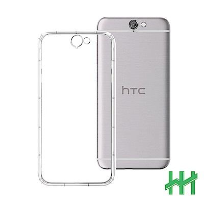 安全氣墊手機殼系列 HTC One A9 (5吋) 防摔TPU隱形殼