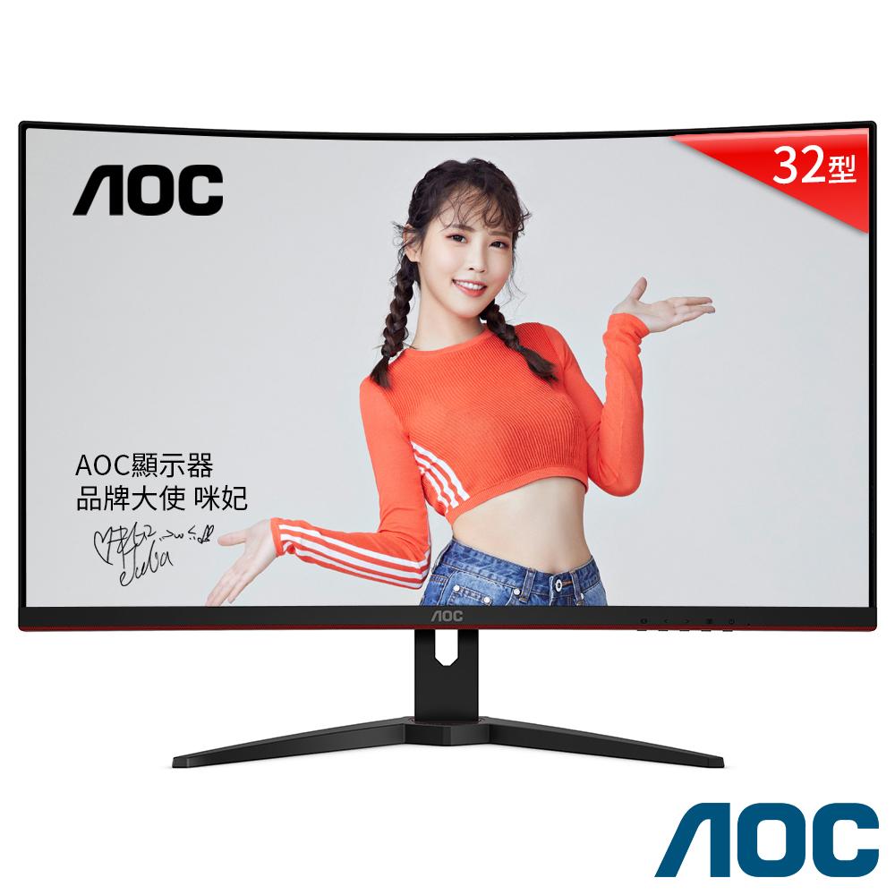 [無卡分期12期] AOC CQ32G1 31.5吋(曲面16:9)液晶顯示器