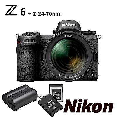 [組合包] Z6單機身 + Nikkor Z 24-70mm f/4 S(國祥公司貨)
