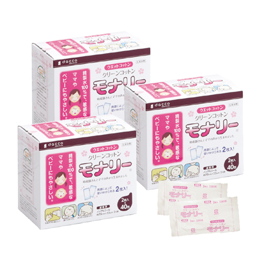 日本OSAKI-Monari清淨棉-乳頭清潔用(40入x3盒)