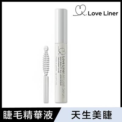 Love Liner 天生完美睫毛精華液5g