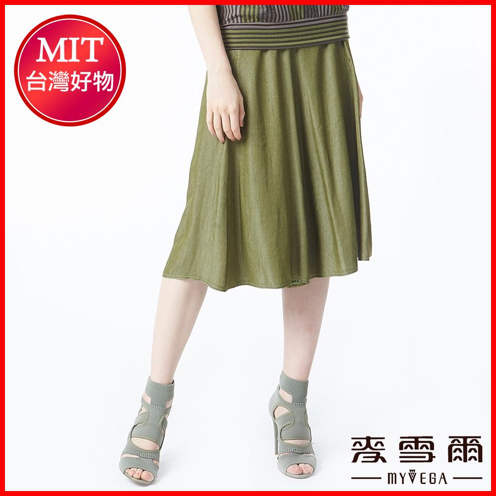 麥雪爾 純色優雅垂墜感長褲裙