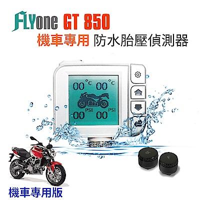 FLYone GT850 防水無線胎壓偵測器 胎外式(機車專用版)-急速配