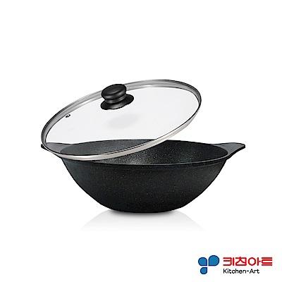 韓國Kitchen Art 黑鈦晶岩原石不沾湯鍋28cm(附蓋)(快)