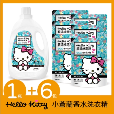 (時時樂限定)HELLO KITTY 小蒼蘭香水洗衣精2000mlx1瓶+補充包1800mlx6包