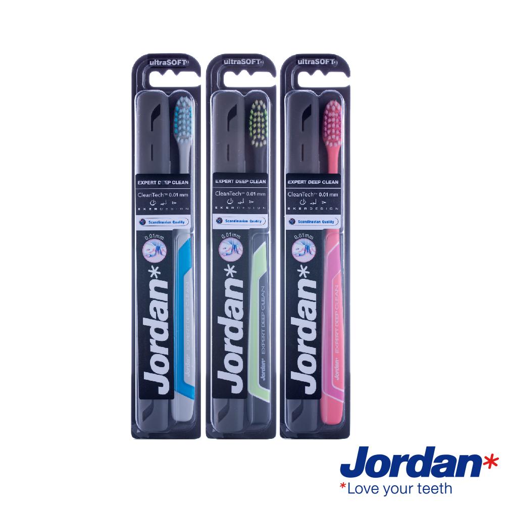 Jordan 超纖細深層潔淨牙刷(超軟毛)附旅行盒*3組