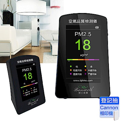 [時時樂限定]BOSSWELL博士韋爾 PM2.5空氣品質偵測儀PD-01-BK  快速到貨
