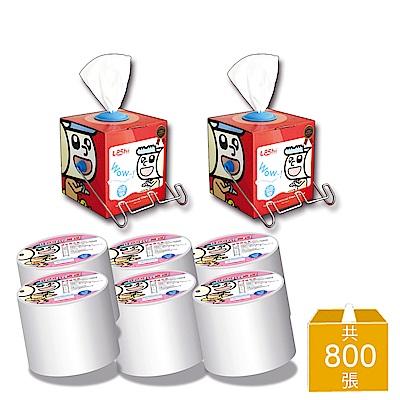 Leshi樂適 嬰兒乾濕兩用布巾/護理巾100抽x2盒(含掛架x2)+100抽x6捲