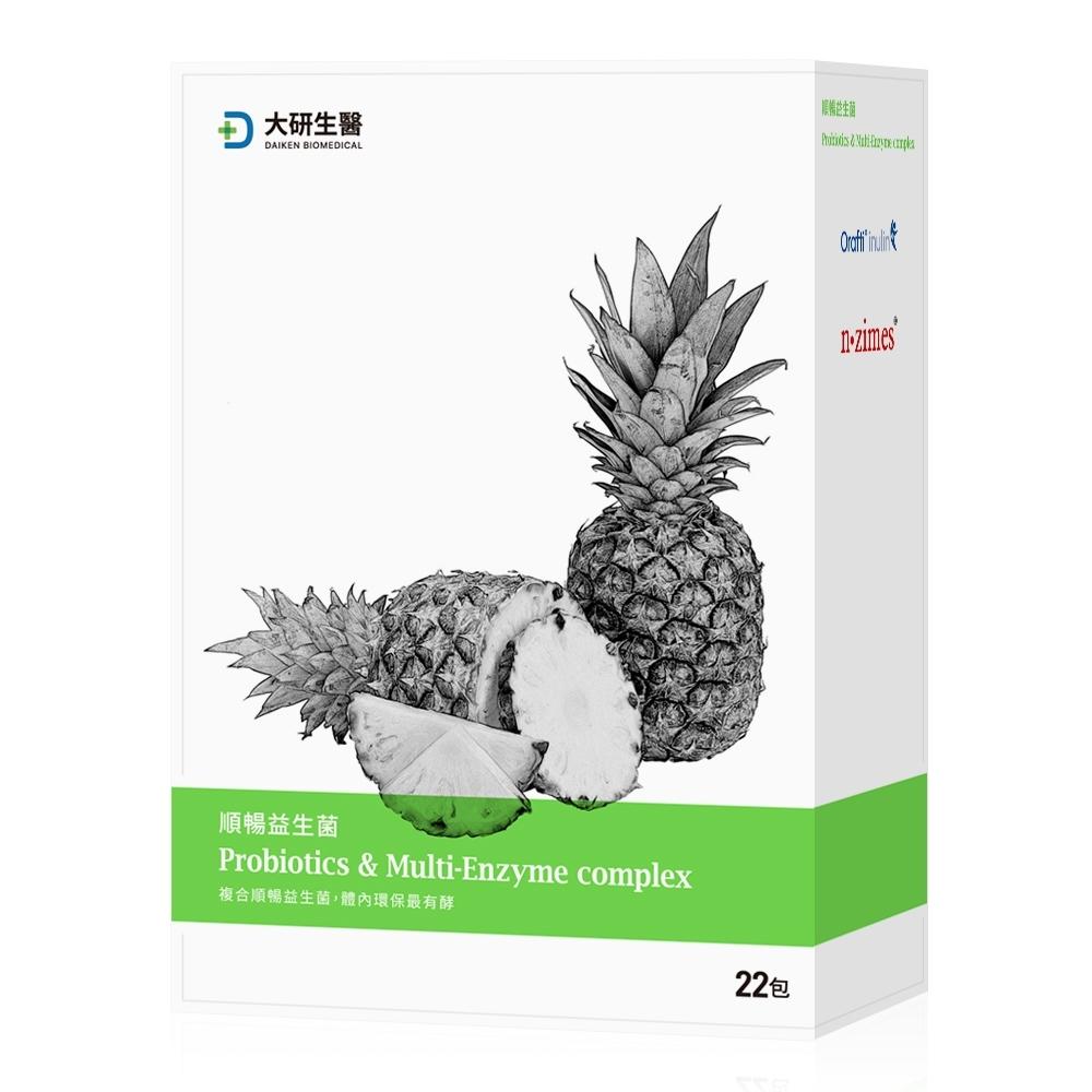 大研生醫 順暢益生菌(22包)