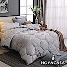 HOYACASA 雙人石墨烯續能速暖機能冬被
