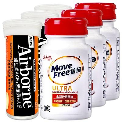 Schiff-MoveFree益節加強型迷你錠+Airborne維生素發泡錠(香橙)各3瓶