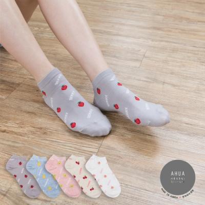 阿華有事嗎 韓國襪子 滿版水果英文短襪 韓妞必備短襪 正韓百搭卡通襪