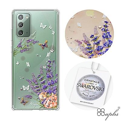 apbs Samsung Galaxy Note 20 施華彩鑽防震雙料手機殼-普羅旺斯
