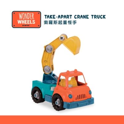 美國【B.Toys】Wonder Wheels系列-索羅斯起重怪手