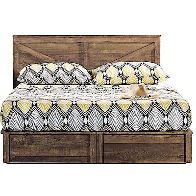 品家居  莉克5尺雙人床片型收納床台組合(不含床墊)-155x192x96cm免組