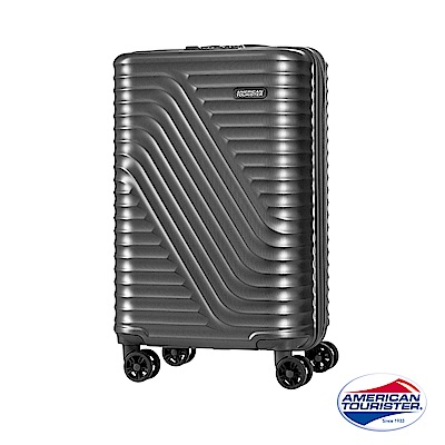 AT美國旅行者20吋High Rock流線硬殼TSA登機箱(霧灰)
