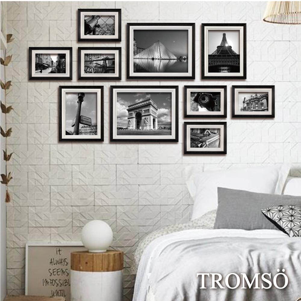 TROMSO 巴黎撞色木紋相框牆10框組-黑