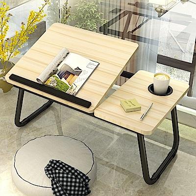 [時時樂限定] lemonsolo四段折疊懶人桌 (6色)