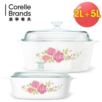 美國康寧 CORNINGWARE 薔薇之戀方型康寧鍋2L+5L