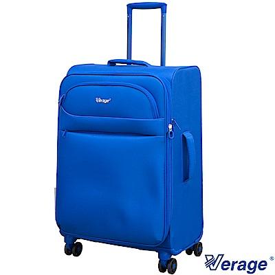 Verage 維麗杰 24吋輕量旅者系列行李箱 (藍)