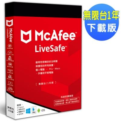 McAfee LiveSafe 2020 無限台/ 1年 中文下載版