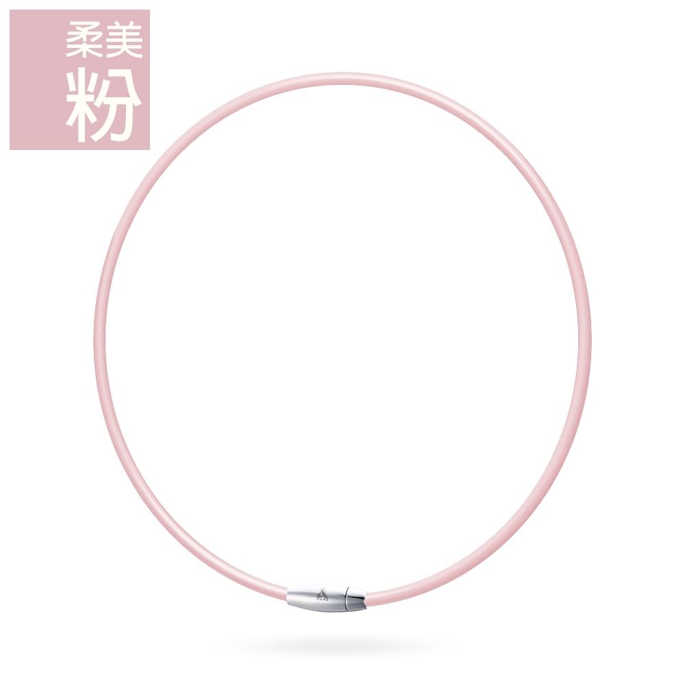 [時時樂限定]&MORE愛迪莫 鍺鈦負離子項鍊/手環-2020能量新色(原價1980)