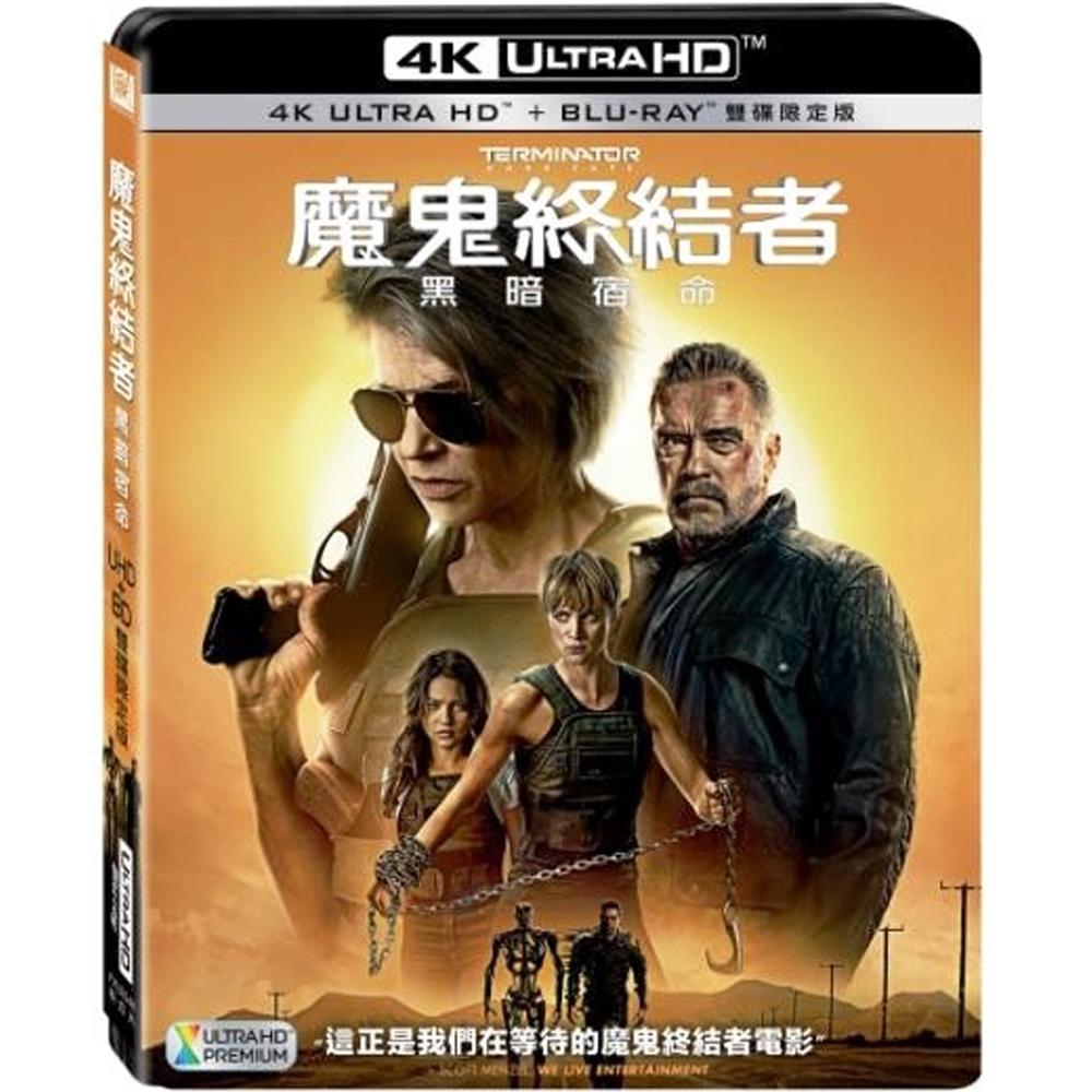 魔鬼終結者:黑暗宿命 4K UHD+BD 雙碟限定版