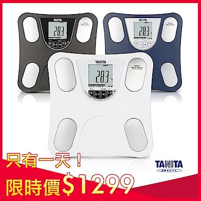 [一日限定]日本 TANITA 四合一體組成計 BC-753 (三色任選) (快速到貨)