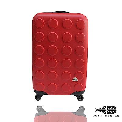 Just Beetle 積木系列經典20吋輕硬殼旅行箱 登機箱 行李箱-艷紅