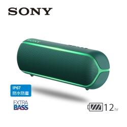SONY 可攜式藍牙喇叭 SRS-XB22 綠色