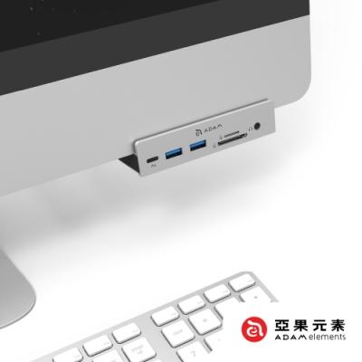 亞果元素 CASA HUB i8 USB-C 8 port 多功能集線器