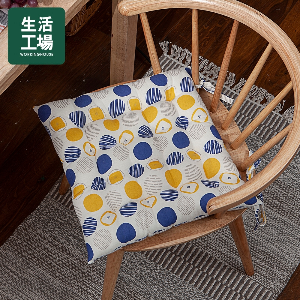 【百貨週年慶暖身 全館5折起-生活工場】藍天暖日椅墊40x40