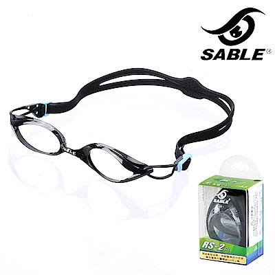 【黑貂SABLE】RS標準光學 休閒長泳系列運動蛙鏡組合