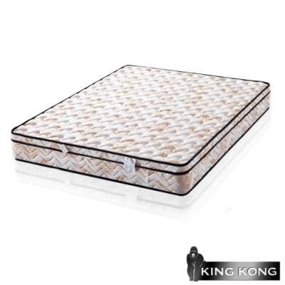 金鋼床墊 三線防蹣抗菌天絲棉加強護背型3.0硬式彈簧床墊-單人特大4尺