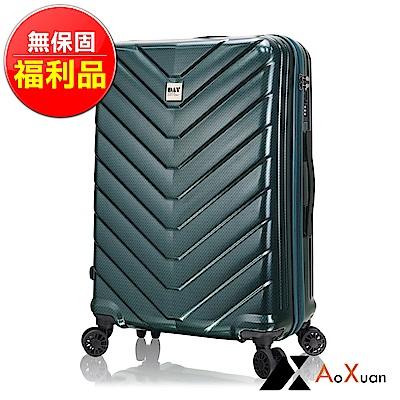 福利品 AoXuan 24吋行李箱 PC霧面耐刮旅行箱 Day系列(青藍色)