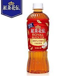 紅茶花伝 皇家紅茶(470mlx24入)