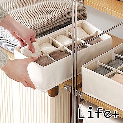 Life Plus 原色無蓋多格收納盒 (8格)