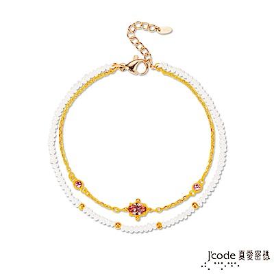 J'code真愛密碼 迷人光彩黃金/水晶/天然珍珠手鍊-雙鍊款