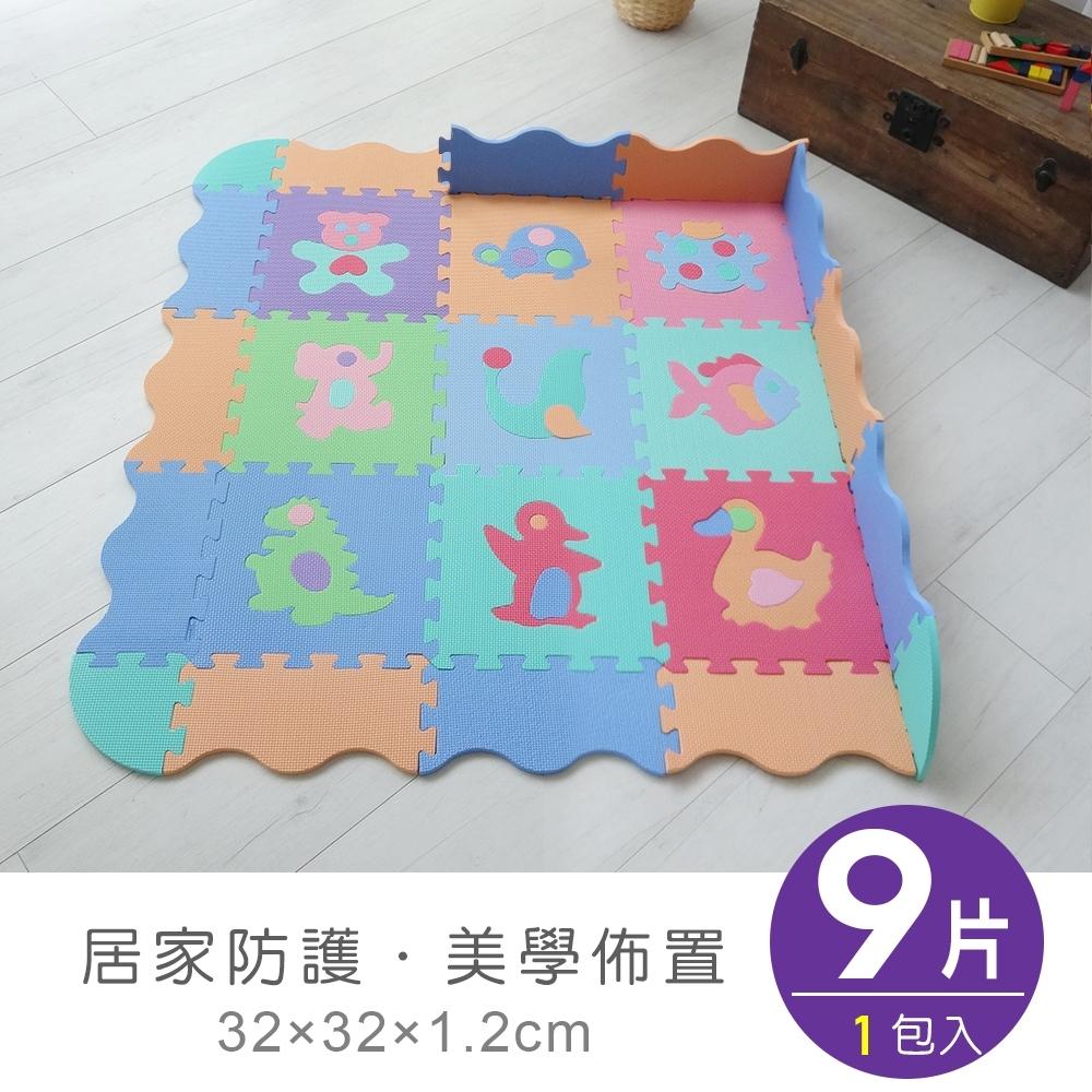 【APG】舒芙蕾城堡圍籬式巧拼遊戲地墊/安全拼圖-(可愛動物-1入)