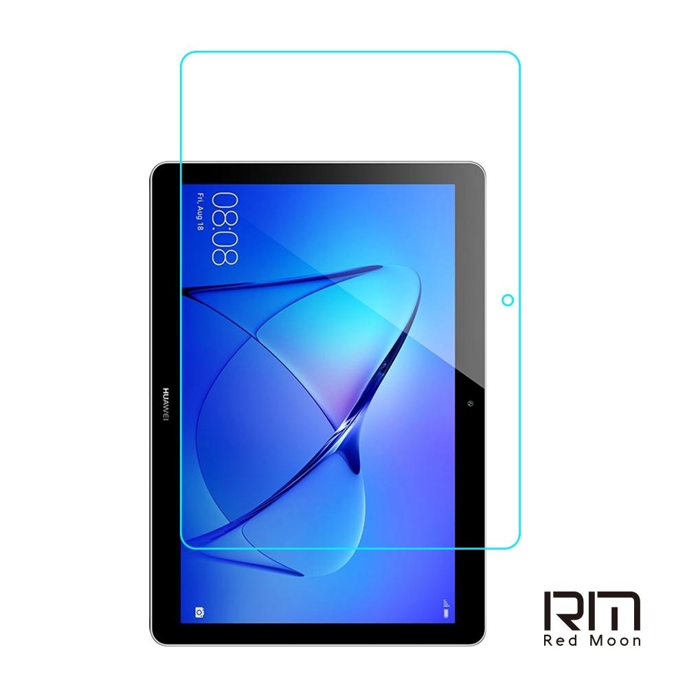 RedMoon 華為 MediaPad  T3 10 9.6吋 9H平板玻璃保貼 鋼化保貼